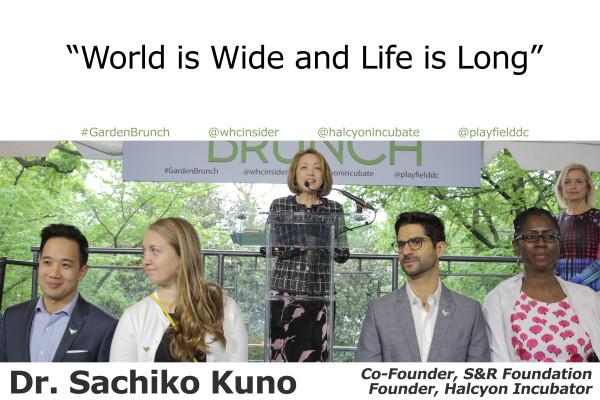 Sachiko Kuno