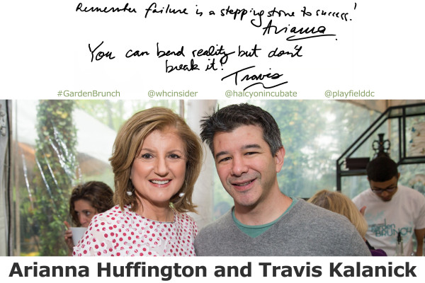 Arianna Huffington and Travis Kalanick